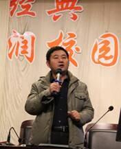 李昌旺老师应邀到山西做报告