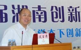 """""""创新•飞翔""""首届湖南创新教育发展论坛上杨银付副主任在做演讲"""