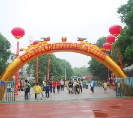第八届湖南省青少年机器人竞赛比赛外景