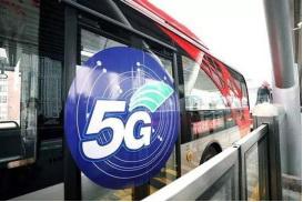 全国首辆5G公交车开通,5G时代真的来了!世界即将被改变