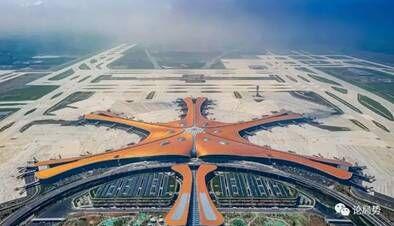 国际瞩目的北京大兴国际机场,正式投入使用