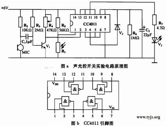 声光控开关实验电路原理图
