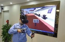 VR(虚拟现实)