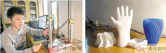重庆铁路中学17岁的黄利书一个月组装出3D打印机